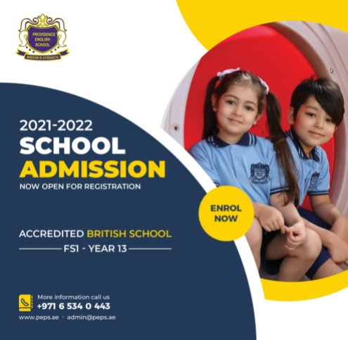 admission open 2021-22