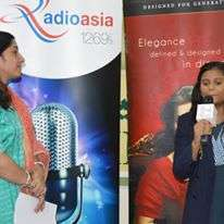 RADIO ASIA AUDTION